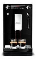 Кофемашина Melitta Caffeo E 957-101 Solo&Perfect Milk 1400Вт черный