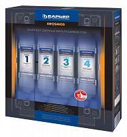 Комплект картриджей Барьер K-OSMOS для проточных фильтров ресурс:5000л (упак.:4шт)