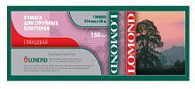 "Бумага Lomond 1204032 36""(A0) 914мм-30м/150г/м2/белый глянцевое для струйной печати втулка:50.8мм (2"")"