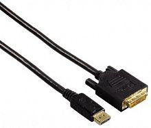 Кабель Hama H-54593 00054593 DisplayPort (m) DVI-D Dual Link (m) 1.8м черный