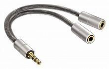 Кабель аудио Hama H-80857 2xJack 3.5 (f)/Jack 3.5 (m) 0.1м. Позолоченные контакты серебристый (00080857)