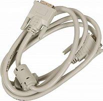 Кабель Ningbo RD-DVI-1-BR DVI-D Dual Link (m) DVI-D Dual Link (m) 1.8м блистер