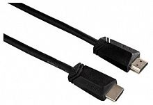 Кабель аудио-видео Hama High Speed HDMI (m)/HDMI (m) 1.5м. черный (00122100)