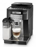 Кофемашина Delonghi Magnifica S ECAM 22.360.S 1450Вт серебристый