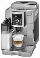 Кофемашина Delonghi ECAM 23.460.S 1450Вт серебристый