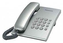 Телефон проводной Panasonic KX-TS2350RUS серебристый