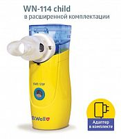 Ингалятор электронно-сетчатый (меш) B.Well WN-114 child портативный желтый