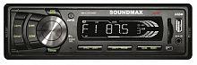 Автомагнитола Soundmax SM-CCR3049F 1DIN 4x45Вт