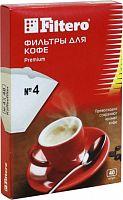Фильтры для кофе для кофеварок капельного типа Filtero №4 белый (упак.:40шт)