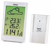 Погодная станция Hama EWS-880 H-113985 белый