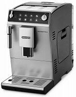 Кофемашина Delonghi Autentica ETAM29.510.SB 1450Вт черный