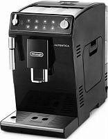 Кофемашина Delonghi ETAM29510B 1450Вт черный