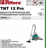 Пылесборники Filtero TNT 12 Pro трехслойные (5пылесбор.)