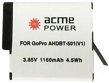 Аккумулятор для экшн-камер AcmePower AP-AHDBT-501 для: GoPro Hero 5/6