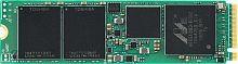 Накопитель SSD Plextor PCI-E x4 256Gb PX-256M9PeGN M9Pe M.2 2280