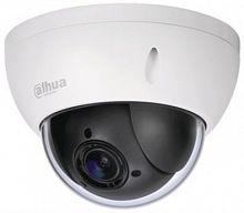 Камера видеонаблюдения Dahua DH-SD22204I-GC 2.7-11мм HD-CVI цветная корп.:белый
