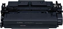Тонер Картридж Canon 041 H 0453C002 черный (20000стр.) для Canon LBP312x