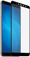 Защитное стекло для экрана DF xiColor-32 черный для Xiaomi Redmi S2 1шт. (DF XICOLOR-32 (BLACK))