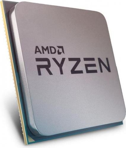Процессор AMD Ryzen 7 2700 AM4 (YD2700BBM88AF) (3.2GHz) Tray