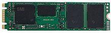 Накопитель SSD Intel Original SATA III 256Gb SSDSCKKW256G8 958690 SSDSCKKW256G8 545s Series M.2 2280