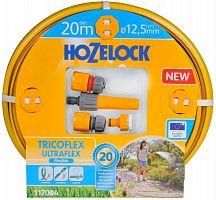"""Набор для полива HoZelock 117004 1/2"""" 20м"""