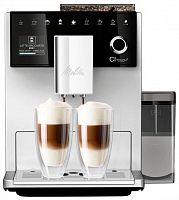 Кофемашина Melitta Caffeo F 630-101 CI Touch 1450Вт серебристый