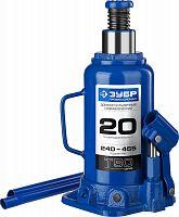 Домкрат Зубр Профессионал T50 бутылочный гидравлический синий (43060-20_Z01)