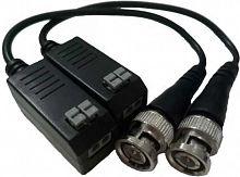 Приемопередатчик Hikvision DS-1H18S/E HiWatch