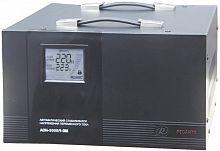Стабилизатор напряжения Ресанта АСН-5000/1-ЭМ электронный однофазный черный