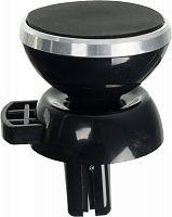 Держатель Wiiix HT-47Vmg магнитный черный/серебристый для смартфонов
