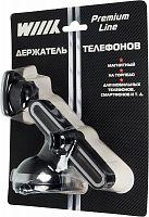 Держатель Wiiix HT-27T7mg магнитный черный/серебристый для смартфонов