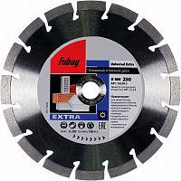 Отрезной диск по бетону Fubag Universal Extra (32230-3) d=230мм d(посад.)=22.23мм (угловые шлифмашины)