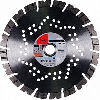 Отрезной диск по бетону Fubag Beton Extra (37230-3) d=230мм d(посад.)=22.23мм (угловые шлифмашины)