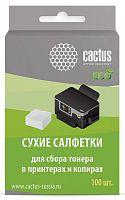 Салфетки Cactus CS-P2003E для сбора тонера 100шт сухих