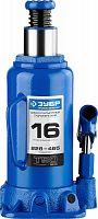 Домкрат Зубр Профессионал T50 бутылочный гидравлический синий (43060-4-K_Z01)