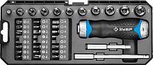 Набор инструментов Зубр 25352-H38 38 предметов (жесткий кейс)