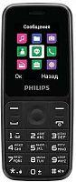 """Мобильный телефон Philips E125 Xenium черный моноблок 2Sim 1.77"""" 128x160 0.1Mpix GSM900/1800 GSM1900 MP3 FM microSD"""