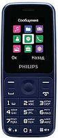 "Мобильный телефон Philips E125 Xenium синий моноблок 2Sim 1.77"" 128x160 0.1Mpix GSM900/1800 GSM1900 MP3 FM microSD"