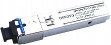 Модуль Osnovo SFP-S1SC12-G-1310-1550-I