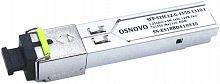 Модуль Osnovo SFP-S1SC12-G-1550-1310-I