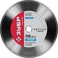 Алмазный диск по камню Зубр 36615-230 d=230мм d(посад.)=22.2мм (угловые шлифмашины)