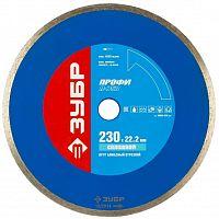 Алмазный диск универсальный Зубр 36654-230_z01 d=230мм d(посад.)=22.2мм (угловые шлифмашины)