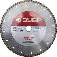 Алмазный диск по камню Зубр 36613-230 d=230мм d(посад.)=22.2мм (угловые шлифмашины)