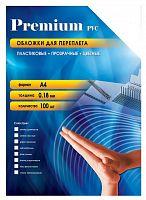 Обложки для переплёта Office Kit A4 зеленый (100шт) PGA400180