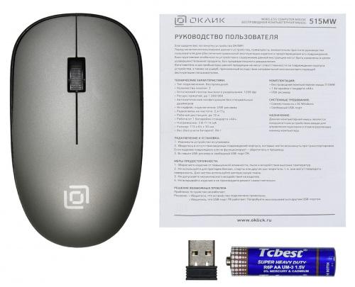 Мышь Оклик 515MW черный/серый оптическая (1200dpi) беспроводная USB (2but) фото 6