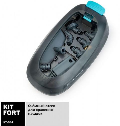 Пароочиститель напольный Kitfort КТ-914 1500Вт белый/голубой фото 6