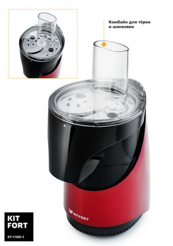 Соковыжималка шнековая Kitfort КТ-1105-1 260Вт красный/черный фото 5