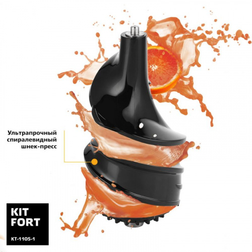 Соковыжималка шнековая Kitfort КТ-1105-1 260Вт красный/черный фото 8