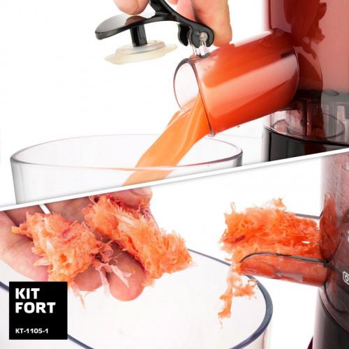 Соковыжималка шнековая Kitfort КТ-1105-1 260Вт красный/черный фото 9