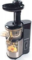 Соковыжималка шнековая Endever Sigma 95 350Вт рез.сок.:1000мл. золотистый/черный